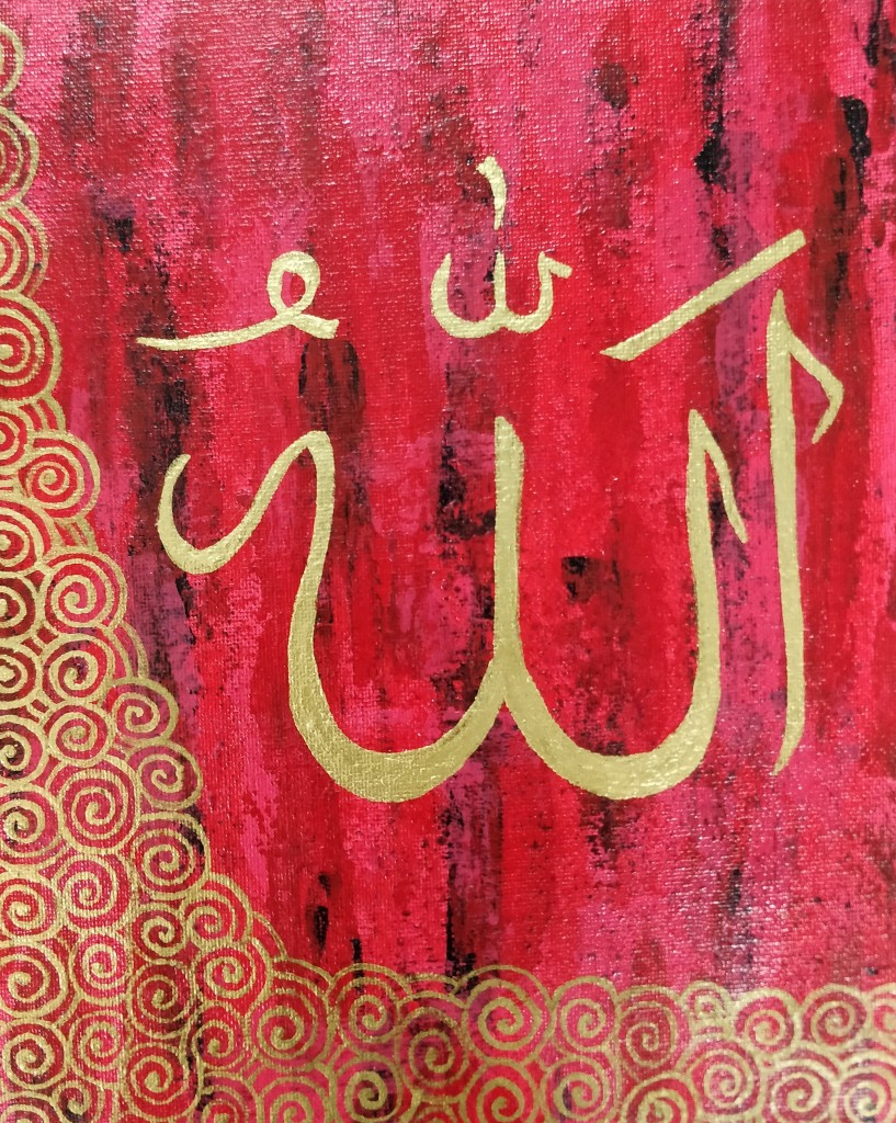 The supreme: Allah